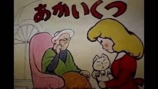 【まいにち☆えほん】シリーズvol61.