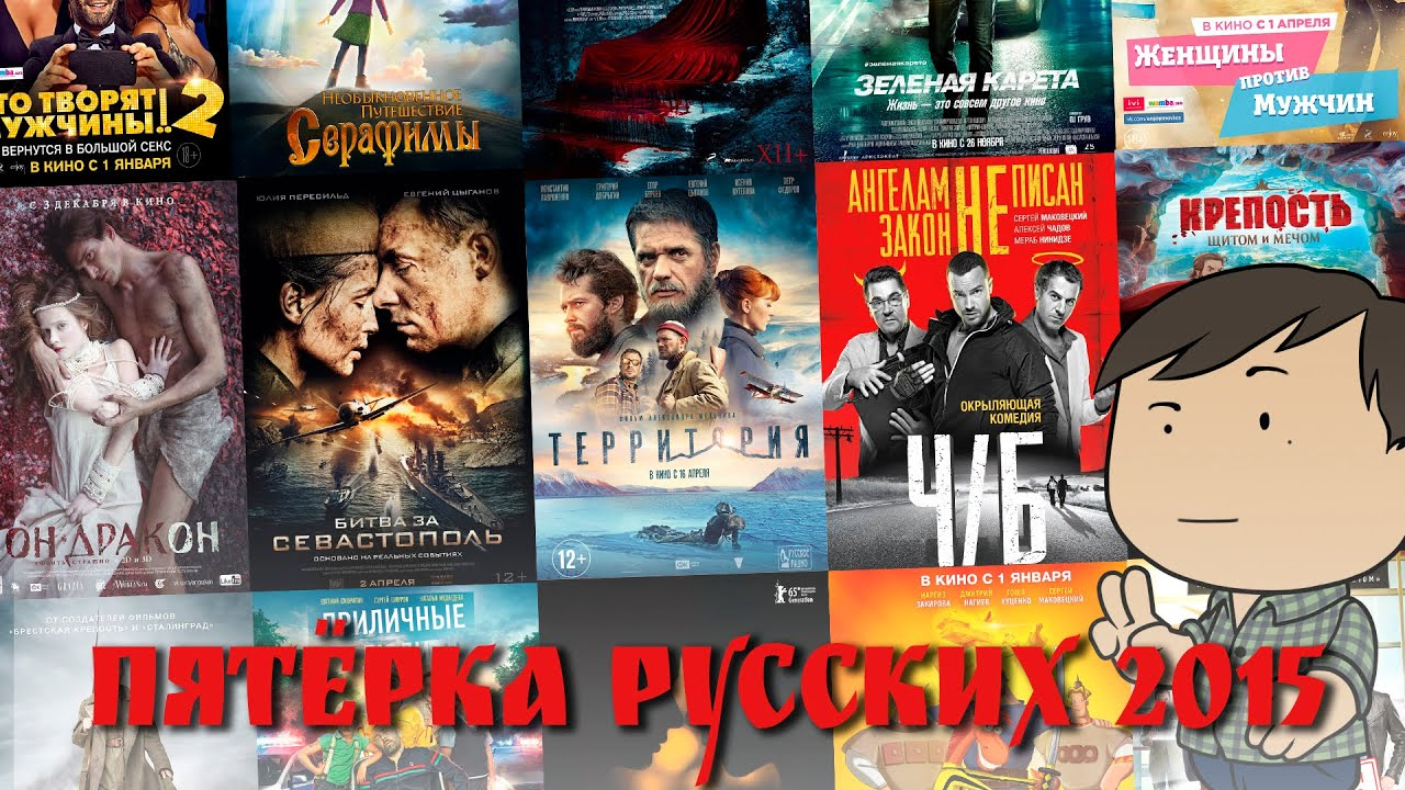 Видео морозы на украине