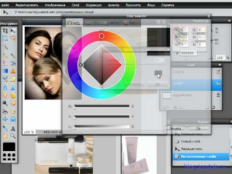 Как сделать фотоколлаж онлайн - YouTube