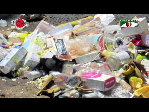 Nature and Life - Episode 266 (Soil Pollution)