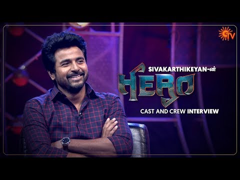 Sivakarthikeyan-ன் Hero | Full Show | Sun TV Special Show