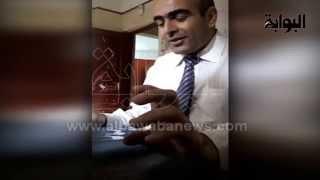 Repeat youtube video فضيحة.. أستاذ جامعي يقبل رشوة من طالبات مقابل تسريبه للامتحان