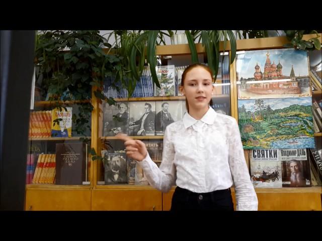 Изображение предпросмотра прочтения – СофьяВоробьева читает произведение «Ларчик» И.А.Крылова