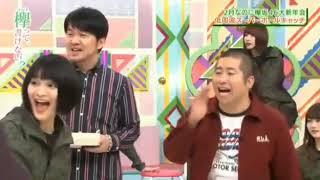 欅坂46 尾関梨香 低周波の痛さにおかしくなってしまう尾関 今まで番組で...