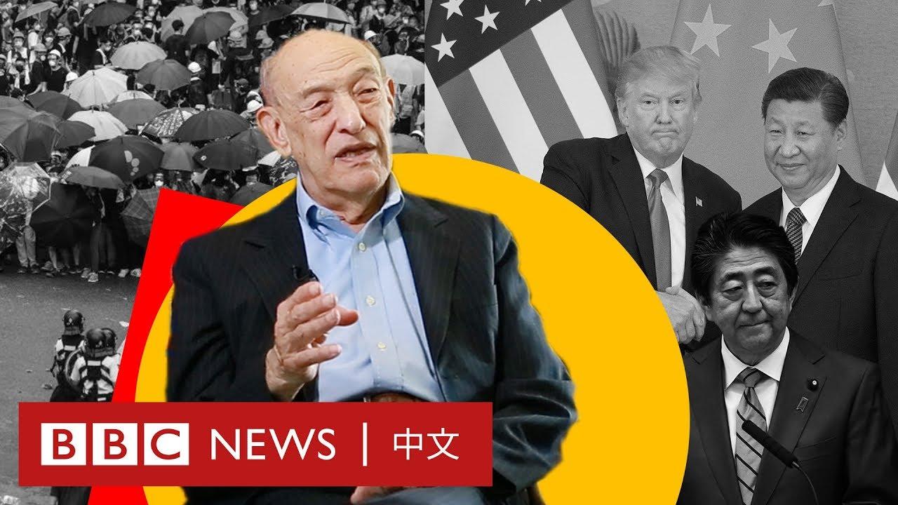 「中美對抗」、「習鄧比較」與「香港問題」:哈佛榮休教授傅高義專訪- BBC News 中文