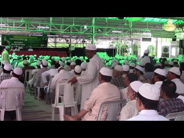 6th Haj Training Camp