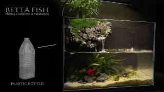 How to make Waterfall with Plastic Bottle/DIY/Betta Fish/No Co2,No Filter,No Ferts