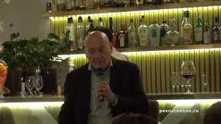 владимир Познер – о Блумберге, Трампе и о том, что делать россиянам