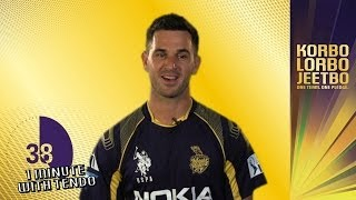 1 Minute With RYAN TEN DOESCHATE