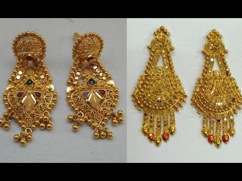 Gold Earring Designs For Women's || Latest Designer Gold Earring Designs | S.C