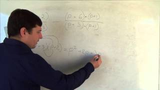 Алгебра 8 класс. 28 сентября. Сложение и вычитание алгебраических дробей с разными знаменателями #7