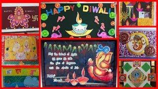 All Clip Of Diy Notice Board On Diwali Bhclip Com