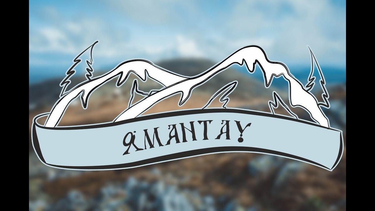 Поход на гору Ямантау. Уральские горы.