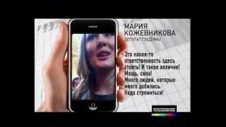 Частное видео с инаугурации Президента Путина(http://abeliakov.livejournal.com/, 2012-05-17T07:23:24.000Z)