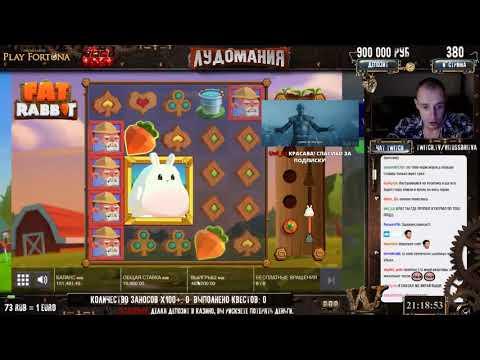 Casino VitussBritva Большой выигрыш более 1 миллиона рублей в Fat Rabbit slot