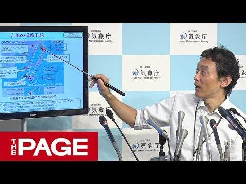 非常に強い台風21号の進路や勢力は 気象庁が記者会見(2018年9月3日)