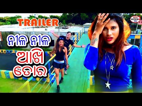 NILA NILA AKHI TORA Odia Music Video TRAILER Lyrics,music,voice#prem darshan Directed by-jj mohanty