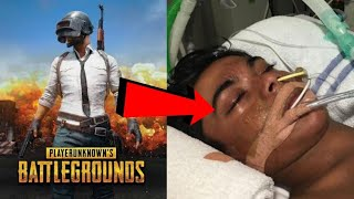 Why government wants to ban PUBG🔥
