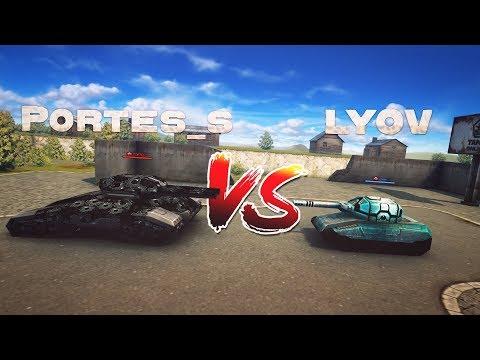 Lyov Vs PORTES_S (Terminator) Zone 1-1 / ХР против Терминатора - Танки Онлайн