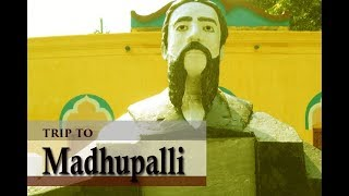 Sagordari, Birth Place of Epic poet, Michael Madushudan Dutta,