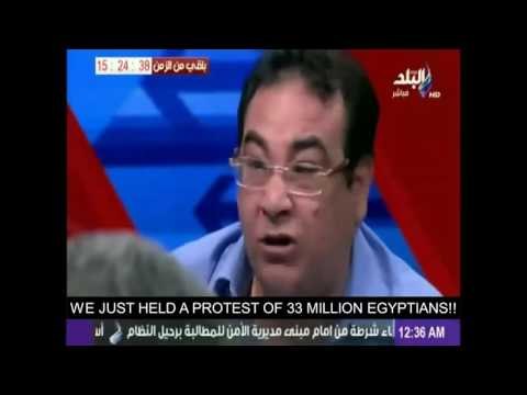 Angry Egyptians React To African Americans Trying To Steal Their History