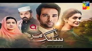 Top 10 Pakistani Dramas 2018 Pakistani Dramas ost