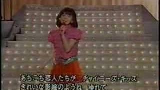 Iyo Matsumoto singing Chinese Kiss from 1983.