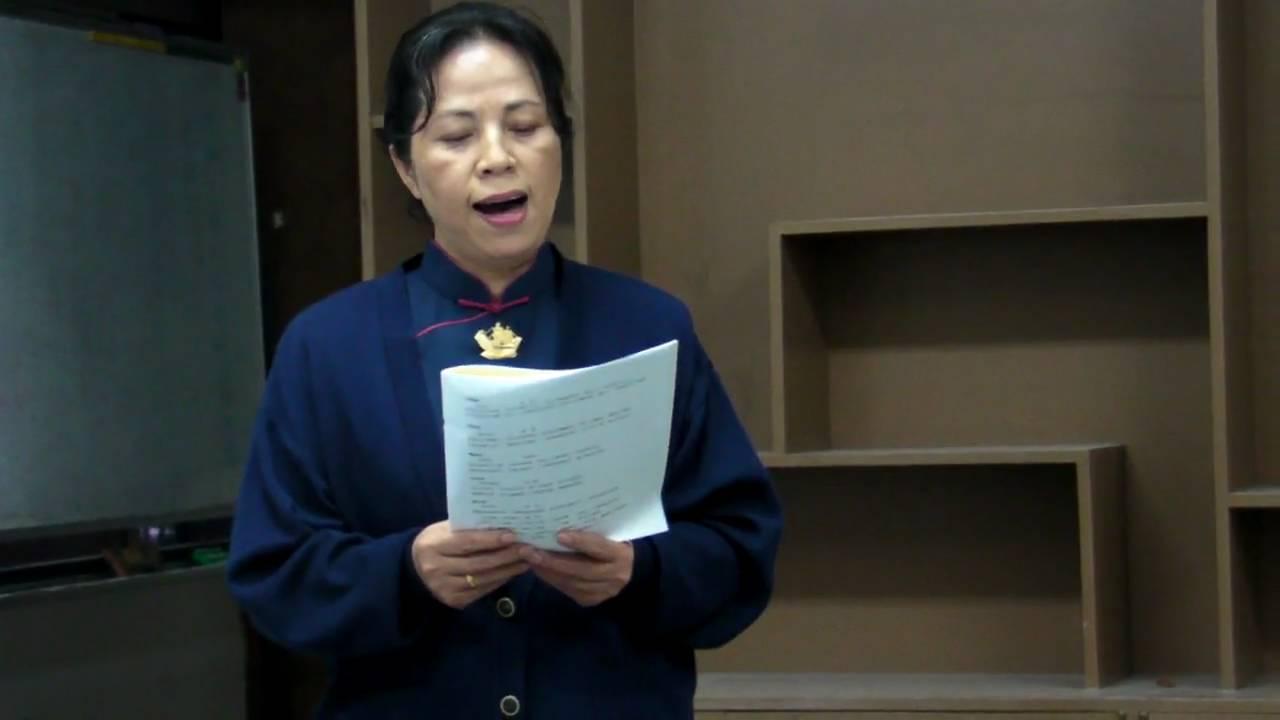 念奴嬌 赤壁懷古 蘇東坡作 慈濟師姐吟唱 - YouTube