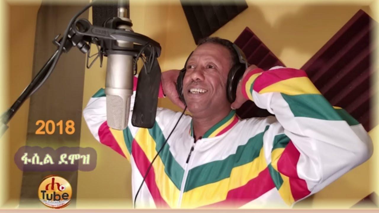 Fasil Demoz - Dr Abiy Ahmed / ሰላም ነዉ ድግሱ / Ethiopian Music (Official Video)