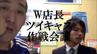 柚木大楽寺町第2弾プロモーション