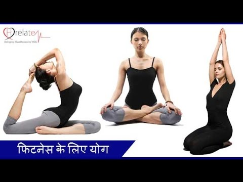 yoga video download in hindi  yogawalls