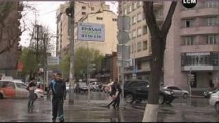 Voyage: destination l'Arménie!