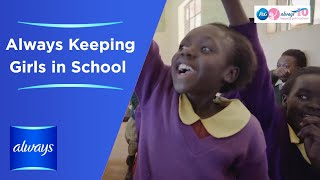 Always Keeping Girls in Schools Program: Sanitary Towels for Schools