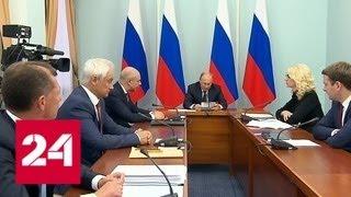 Путин может выступить с заявлением о пенсионных изменениях 29 августа - Россия 24