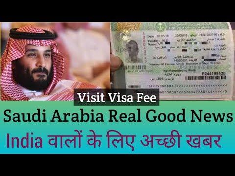 Saudi Arabia Good News For Indian Visit Visa Fee 2018 Hindi Urdu..By Socho Jano Yaara