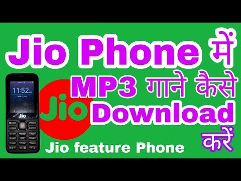 Jio Phone Mai mp3 song Kaise download karen || how to download mp3 in Jio by latest new informations