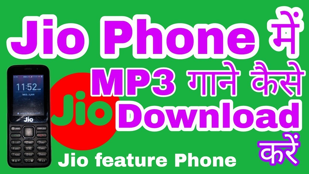 Jio phone mein video 3gp me kaise download kare google server