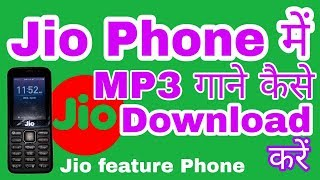 Download Jio Phone Mai mp3 song Kaise download karen || how to download mp3 in Jio by latest new informations
