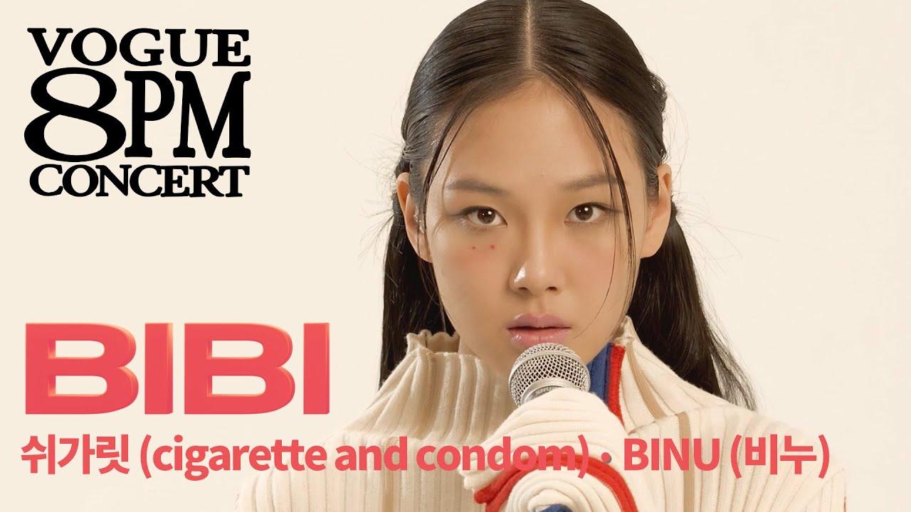 요즘 가장 '핫'한 여자뮤지션✨비비(BIBI)의 소름돋는 라이브!💕 '쉬가릿', '비누(BINU)' [8PM CONCERT]