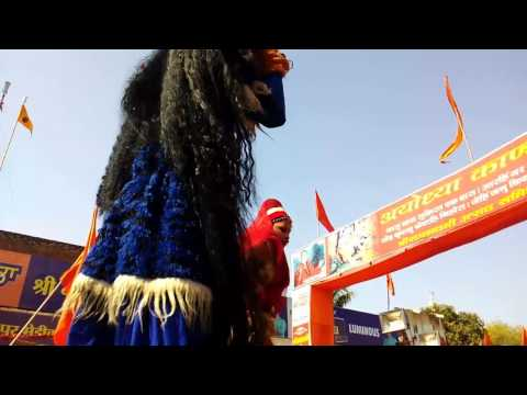 रामनवमी जुलूस महोबा 2017