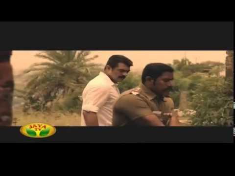 Mazhai Vara Pogudhae video song   Yennai Arindhaal