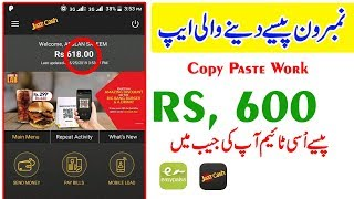 How To Earn Money With Copy Paste Work