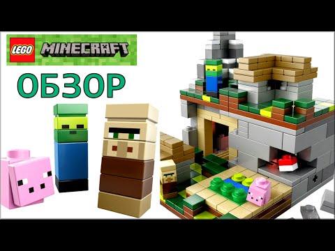LEGO Minecraft the Village 21105 Обзор | Лего Майнкрафт Деревня