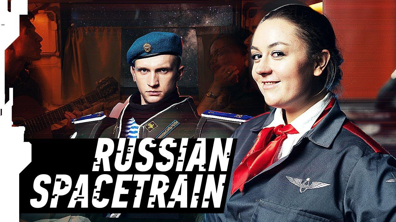 Download BIRCHPUNK - RUSSIAN SPACETRAIN // РУССКИЙ КОСМОПОЕЗД feat. BadComedian