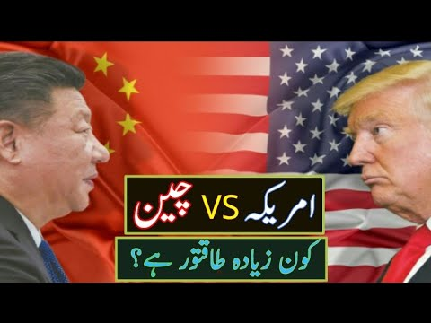CHINA VS AMERICA Military Power Camparison 2017/18 | Who is More Powerfull?