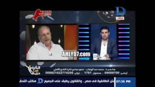 محمد عبد الوهاب يهين أحمد الطيب معرفش حد بالاسم ده