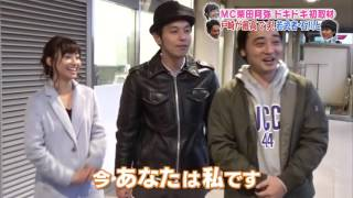 MC柴田阿弥 ドキドキ初取材 柴田阿弥 検索動画 27