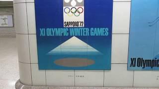 札幌市営札幌地下鉄 東豊線札幌駅コンコースにある 1972年札幌冬季五輪のポスターを 陶版にしたもの