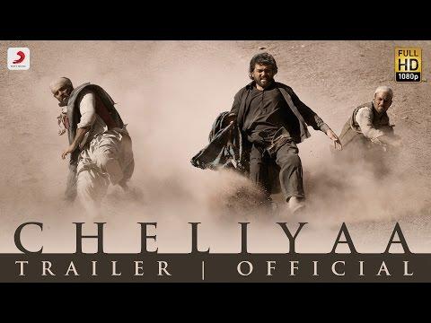 Cheliyaa Movie Trailer- Mani Ratnam, AR Rahman, Karthi, Aditi Rao Hydari
