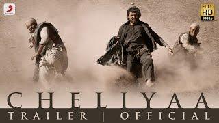 Cheliyaa Trailer 2 | Mani Ratnam | AR Rahman | Karthi | Aditi Rao Hydari